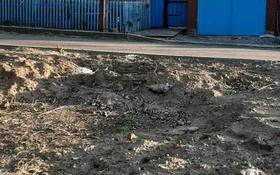 3-комнатный дом, 65 м², 3 сот., Пролетарская 4 — Пролетарская Набережная за 13 млн 〒 в Костанае