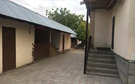 4-комнатный дом, 82 м², 6 сот., Тараз за 35 млн 〒