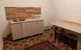 2-комнатный дом помесячно, 29 м², 6 сот., улица Коперника 1 — Райымбека за 65 000 〒 в Алматы, Жетысуский р-н