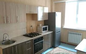 2-комнатная квартира, 54 м², 1/9 этаж, Иргели за 16 млн 〒