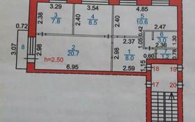 3-комнатная квартира, 60.5 м², 5/5 этаж, Ермекова — Ержанова за 17 млн 〒 в Караганде, Казыбек би р-н