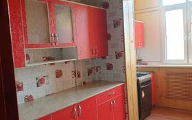 3-комнатная квартира, 67 м², 4/5 этаж помесячно, Массив Карасу 4 за 70 000 〒 в Таразе