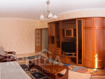 2-комнатная квартира, 60 м², 1/5 этаж посуточно, Жарокова 217Б за 9 000 〒 в Алматы, Бостандыкский р-н