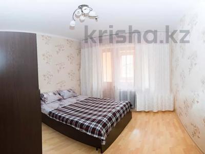 2-комнатная квартира, 60 м², 1/5 этаж посуточно, Жарокова 217Б за 9 000 〒 в Алматы, Бостандыкский р-н — фото 2