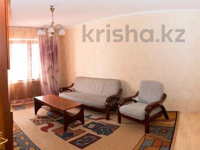 2-комнатная квартира, 60 м², 1/5 этаж посуточно, Жарокова 217Б за 9 000 〒 в Алматы, Бостандыкский р-н — фото 3