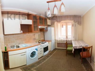 2-комнатная квартира, 60 м², 1/5 этаж посуточно, Жарокова 217Б за 9 000 〒 в Алматы, Бостандыкский р-н — фото 5
