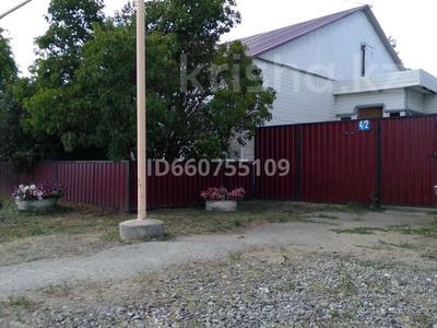 3-комнатный дом, 71 м², 10 сот., Дружба 4 за 11.5 млн 〒 в Костанае — фото 2