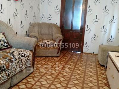 3-комнатный дом, 71 м², 10 сот., Дружба 4 за 11.5 млн 〒 в Костанае — фото 14