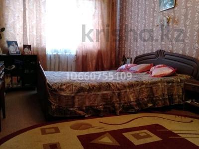 3-комнатный дом, 71 м², 10 сот., Дружба 4 за 11.5 млн 〒 в Костанае — фото 15