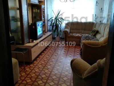 3-комнатный дом, 71 м², 10 сот., Дружба 4 за 11.5 млн 〒 в Костанае — фото 18