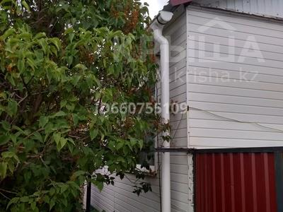 3-комнатный дом, 71 м², 10 сот., Дружба 4 за 11.5 млн 〒 в Костанае — фото 3