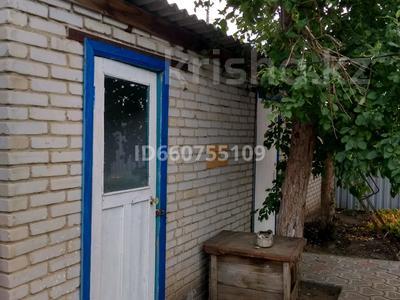 3-комнатный дом, 71 м², 10 сот., Дружба 4 за 11.5 млн 〒 в Костанае — фото 5