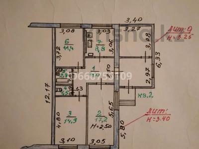 3-комнатный дом, 71 м², 10 сот., Дружба 4 за 11.5 млн 〒 в Костанае — фото 21