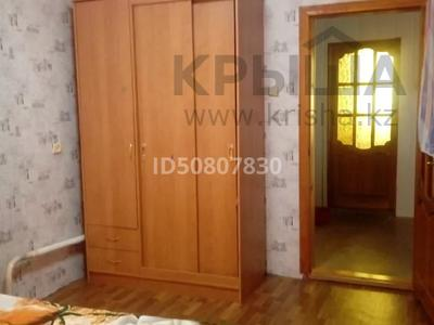 4-комнатный дом, 179.1 м², 8 сот., 7-ая Солнечная 36 за 27 млн 〒 в Костанае — фото 9
