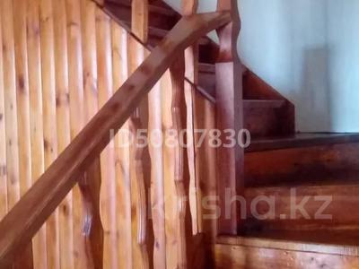 4-комнатный дом, 179.1 м², 8 сот., 7-ая Солнечная 36 за 27 млн 〒 в Костанае — фото 6