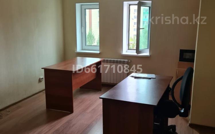 Офис площадью 22 м², проспект Кабанбай Батыра 11 за 80 000 〒 в Нур-Султане (Астана), Есиль р-н