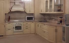 5-комнатная квартира, 210 м², 15/22 этаж помесячно, Мендыкулова 21 за 700 000 〒 в Алматы