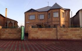 7-комнатный дом, 360 м², Тохтарова 11/1 за 38 млн 〒 в Темиртау