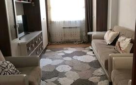1-комнатная квартира, 37 м², 1/5 этаж, мкр Кайтпас 2 69 за 13 млн 〒 в Шымкенте, Каратауский р-н