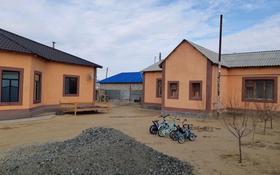 6-комнатный дом, 256 м², 12 сот., Северный Аэропорт 197 за 32 млн 〒 в Кульсары
