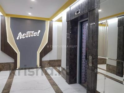 1-комнатная квартира, 37 м², 5/24 этаж, проспект Кабанбай Батыра 48/5 — Орынбор за ~ 14.6 млн 〒 в Нур-Султане (Астана), Есиль р-н — фото 9