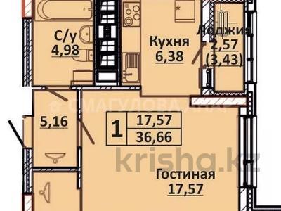 1-комнатная квартира, 37 м², 5/24 этаж, проспект Кабанбай Батыра 48/5 — Орынбор за ~ 14.6 млн 〒 в Нур-Султане (Астана), Есиль р-н — фото 2