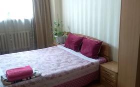 1-комнатная квартира, 50 м² посуточно, Кенесары 70 — Жубанова за 8 000 〒 в Нур-Султане (Астана), р-н Байконур