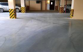 Паркинг за 1.5 млн 〒 в Нур-Султане (Астане), Есильский р-н