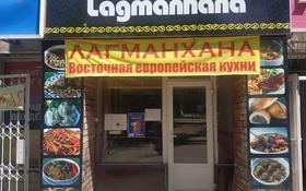 Асхана за 500 000 〒 в Алматы, Медеуский р-н