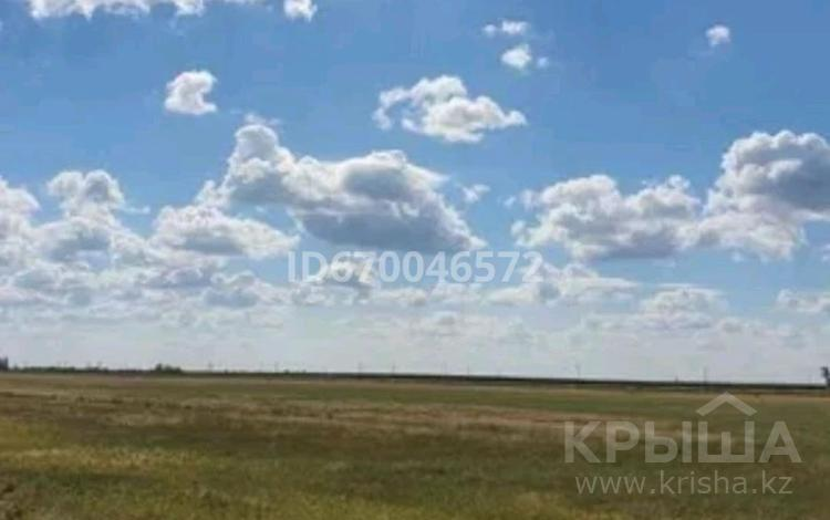 Участок 13 га, Кырбалтабай за 6.5 млн 〒