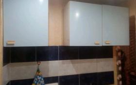 1-комнатная квартира, 25 м², 5/6 этаж, Герцена 24/1 за ~ 3.8 млн 〒 в Костанае