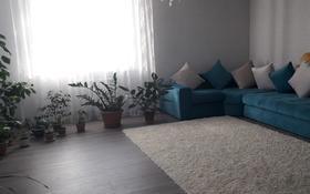 5-комнатный дом, 223 м², 6.4 сот., Баймагамбетова 1 за 49 млн 〒 в Костанае