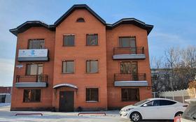 Офис площадью 720 м², мкр Михайловка 16-1 — Московская за 3 000 〒 в Караганде, Казыбек би р-н