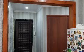 3-комнатная квартира, 76 м², 5/5 этаж, 3 мкр 6 за 13 млн 〒 в Капчагае