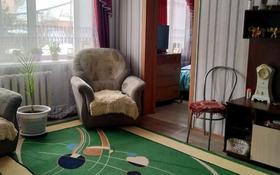 2-комнатная квартира, 43.5 м², 1/2 этаж, Циолковского 22 — Морозова за 8 млн 〒 в Щучинске