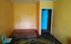 1-комнатная квартира, 32 м², 5/5 этаж, 5 мкр 6 — Не общага за 5.3 млн 〒 в Таразе