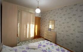 2-комнатная квартира, 47 м² посуточно, 14-й мкр 8 за 9 000 〒 в Актау, 14-й мкр