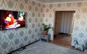 5-комнатная квартира, 69.9 м², 5/5 этаж, Акмешит за 13 млн 〒 в