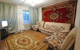 4-комнатный дом, 64.5 м², 6 сот., Попова 76 за 5.5 млн 〒 в Усть-Каменогорске