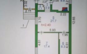 3-комнатный дом, 86 м², 4 сот., Рабочая 111 — Баймагамбетова Козыбаева за 15 млн 〒 в Костанае