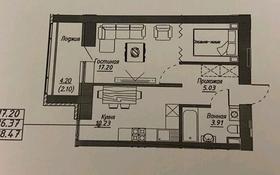 1-комнатная квартира, 38.47 м², 4/10 этаж, Алихана Бокейханова за ~ 14.6 млн 〒 в Нур-Султане (Астана), Есиль р-н