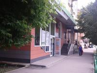 Помещение площадью 142.8 м², проспект Нурсултана Назарбаева 72 за 33.5 млн 〒 в Усть-Каменогорске