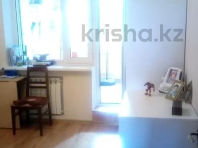 3-комнатная квартира, 70 м², 4/5 этаж, мкр Коктем-1, Маркова — Тимирязева за 34.5 млн 〒 в Алматы, Бостандыкский р-н — фото 7