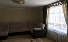 6-комнатный дом, 240 м², 13 сот., ул. Глухова 15а за 28 млн 〒 в Зайсане