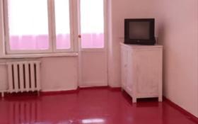 1-комнатная квартира, 43 м², 1/5 этаж помесячно, Аскарова 39 — Мангельдина за 60 000 〒 в Шымкенте