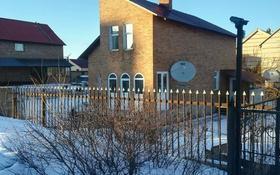 4-комнатный дом, 215 м², 8 сот., Энтузиастов за 40 млн 〒 в Усть-Каменогорске