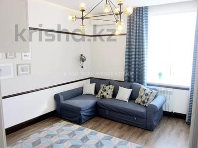 5-комнатная квартира, 350 м², 6/7 этаж помесячно, Мангилик Ел за 900 000 〒 в Нур-Султане (Астана), Есиль р-н — фото 10