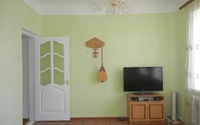 3-комнатная квартира, 67 м², 2/2 этаж, Т. Ахтанова 59 — Ш. Уалиханова за 9.5 млн 〒 в Актобе, Старый город