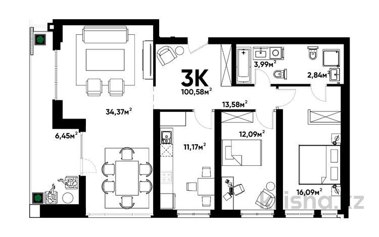 3-комнатная квартира, 101.23 м², 2/16 этаж, мкр Алмагуль, Гагарина 233 за ~ 66.1 млн 〒 в Алматы, Бостандыкский р-н