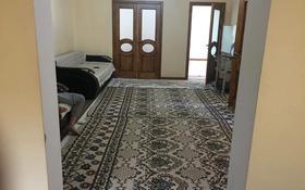 5-комнатный дом, 135 м², 8 сот., Ынтымак 111 — Новостройка за 32 млн 〒 в Шымкенте